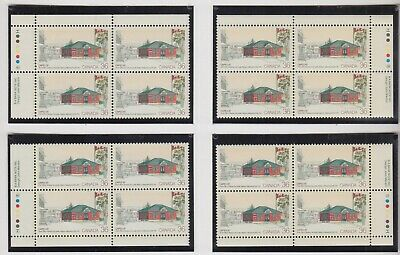 MATCHED SET PLATE BLOCKS 1123MNH 36c x 16 CAPEX 87, NELSON-MIRAMICHI POST OFFICE