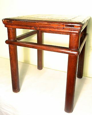 Antique Chinese Ming Meditation Bench (5764), Circa 1800-1849