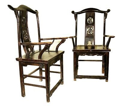 Antique Chinese High Back Arm Chairs (5755) (Pair), Circa 1800-1849