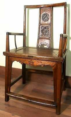 Antique Chinese Ming Arm Chair (5939), Circa 1800-1849