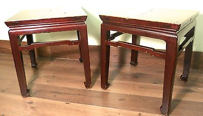 Antique Chinese Ming Meditation Benches (3004) (Pair), Circa 1800-1849