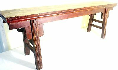 Antique Chinese Ming Bench (2611), Zelkova Wood, Circa 1800-1849