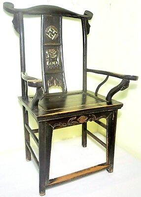 Antique Chinese High Back Arm Chair (2709), Circa 1800-1849