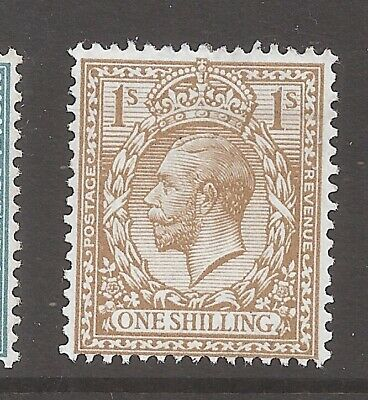 1912 King George V Royal Cypher 1 shilling MINT SG 395  mounted mint