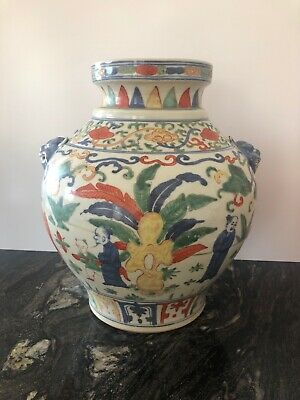 "Chinese Wucai Enamelled Twin Handled Jar Huge 10 1/2"" Chongzham Region Mark"