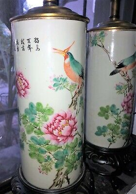 PAIR of ANTIQUE CHINESE FAMILLE ROSE HAT STANDS LAMPS VASES QING