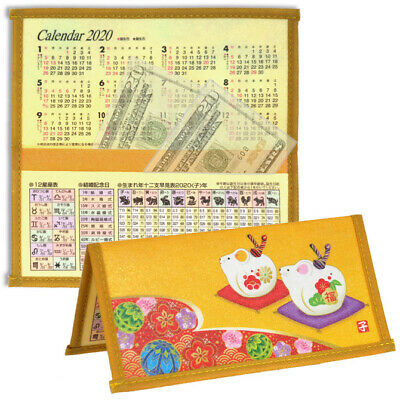 SET of 2 Japanese Gold Rice Paper Wallet 2020 Year of RAT Zodiac Made in Japan