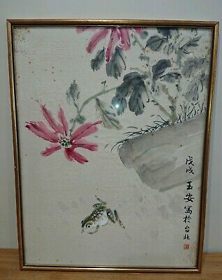 Antique Chinese Watercolour of a a frog leaping  with Artists Seal early 1900s