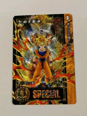 Carte Dragon Ball Z Carddass Premium Edition Special Gohan VS Bojack