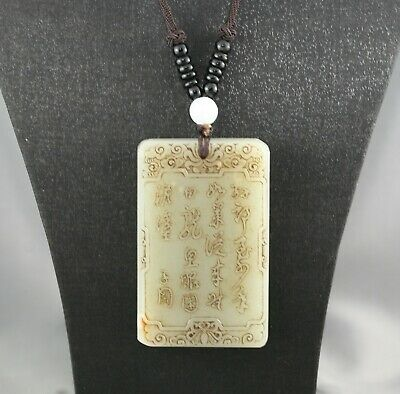 Exquisite Antique Chinese Large & Thick Carved Jade Plaque Pendant Cord Necklace
