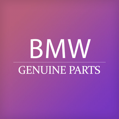 Genuine BMW M2 M3 M4 Rubber Protection For Door Corner Form Curbs 51118056491