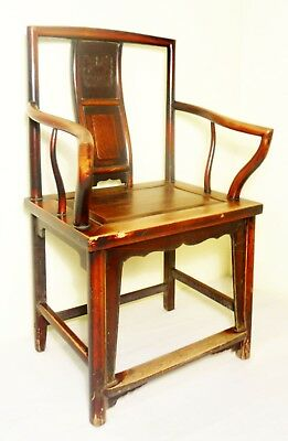 Antique Chinese Ming Arm Chairs (2869), Circa 1800-1849