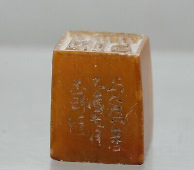 Fantastic Antique Chinese Tian Huang Seal 田黄石印 Nicely Carved Signed Circa 1800s