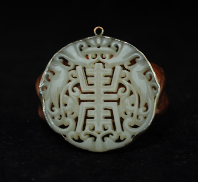 china old jade Handwork bird statue inlay Tibetan silver antique pendant Ac02B