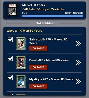 Topps Marvel Collect Card Trader Marvel 80 Years Anniversary Set Wave 8 NO Award