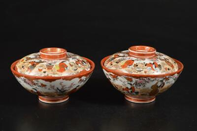 U7608: Japanese Old Kutani-ware Colored porcelain TEA BOWL/dish of soup 2pcs,