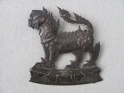 Antique / Vintage Thai Silver Lion Badge / Medal with Pin