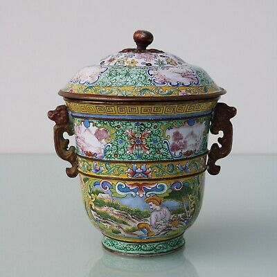 Chinese Beijing canton enamel cup with lid Qianlong marked
