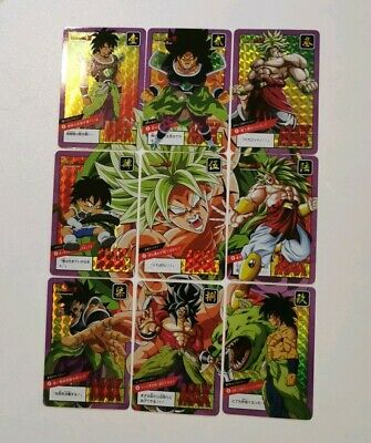 Carte Dragon Ball Z Special Broly Movie Puzzle