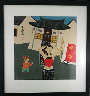 Excellent Vintage Original Chinese Heavy-Colour Painting 工笔重彩画 Signed