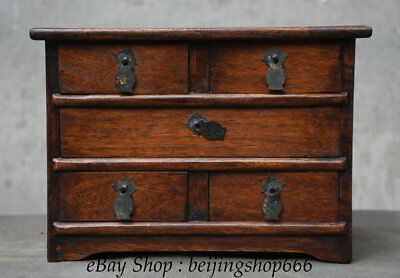 """10"""" Old Chinese Huanghuali Wood Carving Drawer locker Cupboard Jewelry box"""