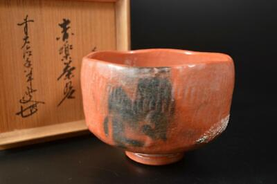 T9858: Japanese Raku-ware Red glaze TEA BOWL with a certificate w/signed box