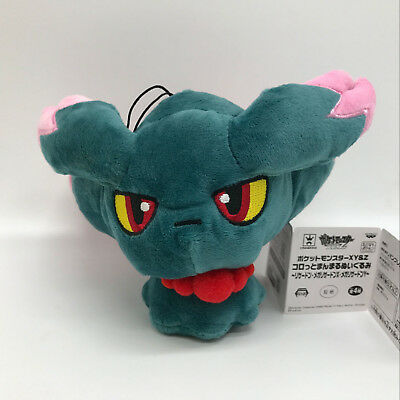 Pokemon Misdreavus Plush Soft Toy Doll Teddy Stuffed Animal 7""