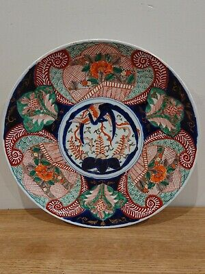 Stunning Vintage Antique Japan Japanese Hand Painted Plate