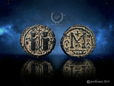 Arab Byzantine Umayyad Bilingual Fals -Long Cross type- Ba'albak Heliopolis Mint