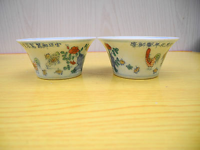 Beautiful Chinese A pair horseshoe Chen Hua chicken Porcelain Glasses & Cups