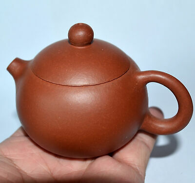 Yixing Teapot 120ml Chinese Zisha clay Purple sand mud Xishi tea Pot handmade
