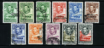 BECHUANALAND PROTECTORATE KG VI 1938 Pictorial Part Set  SG 118 to SG 126 VFU
