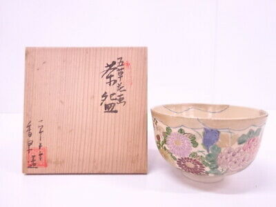 4374180: Japanese Tea Ceremony Kiyomizu Ware Tea Bowl / Chawan