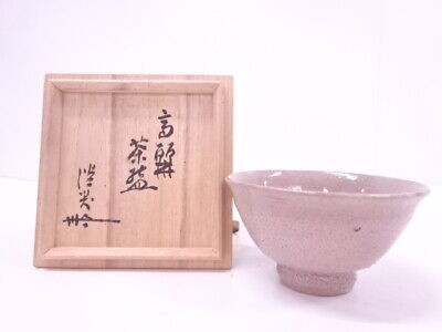 4399111: Japanese Tea Ceremony Korean Style Tea Bowl / Chawan