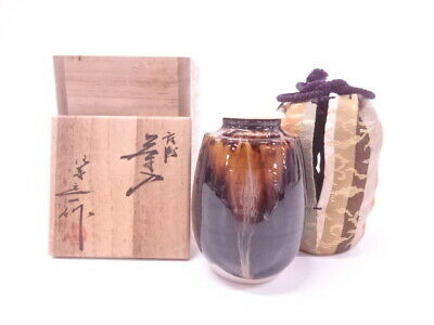 4399123: Japanese Tea Ceremony / Tea Caddy By Teiichi Oketani / Katatsuki Chaire