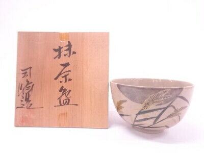 4399235: Japanese Pottery Kutani Ware Tea Bowl / Silver Grass / Gold Painting