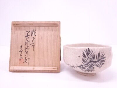 4399203: Japanese Tea Ceremony Iron Painting Tea Bowl / Young Pine Chawan