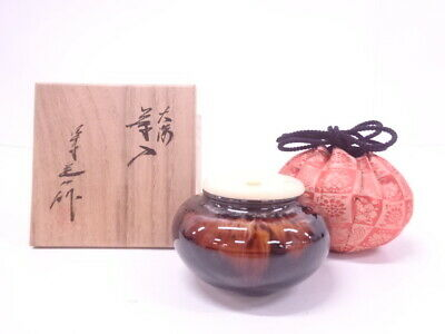 4399117: Japanese Tea Ceremony / Tea Caddy By Teiichi Oketani Taikai Chaire