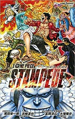 One Piece Film Stampede Vol.10089 Japan Movie Benefits