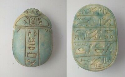 ANCIENT EGYPTIAN ANTIQUE SCARAB Carved White Carved Stone 1356-1226 BC (3)