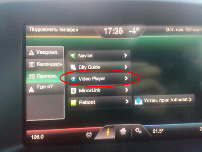 FORD SYNC 2 - Android Screen Mirroring Mirrorlink