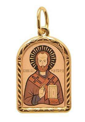 Orthodox Christian pendant religious icon for believers consecrated by Nicholas