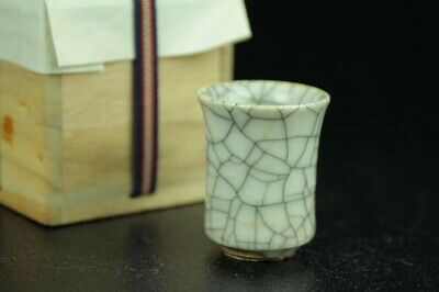 Chinese Antique/Vintage Crackle Cup