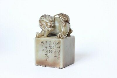 Chinese carved antique stone chop seal, China