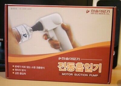 Electric Hand Cupping Machine 220v - Mains Powered