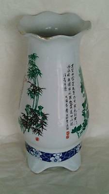 """Ceramic Vase with Chinese Calligraphy and Painting, 9.1"""" H x 4"""" W x 4"""" D"""