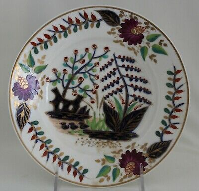 """Early 19th Century Royal Crown Derby 8"""" Hand Painted  Plate - Made In England"""