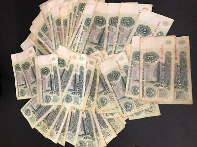 50 pcs Russia 3 Rubles 1961 banknotes circulated