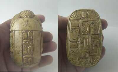 RARE ANCIENT EGYPTIAN ANTIQUE SCARAB Carved Stone 1798-1569 BC (4)