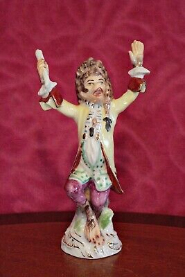 Antique German Monkey Musician Porcelain Figurine, 19th Century